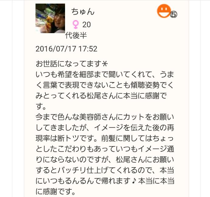 2016-10-03-08-55-23