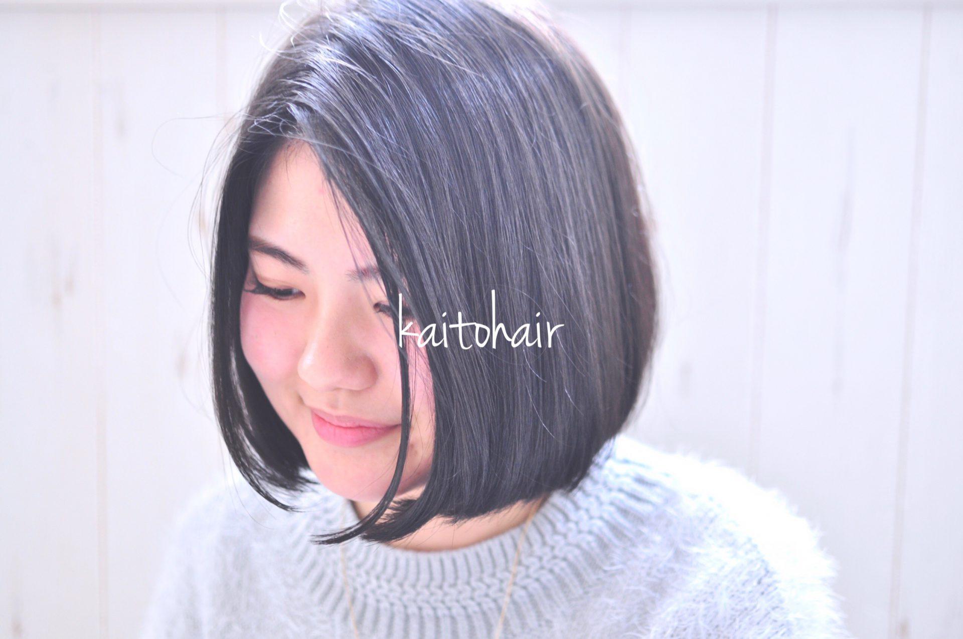 ドラマ「東京タラレバ娘」倫子(吉高由里子)さんの髪型を
