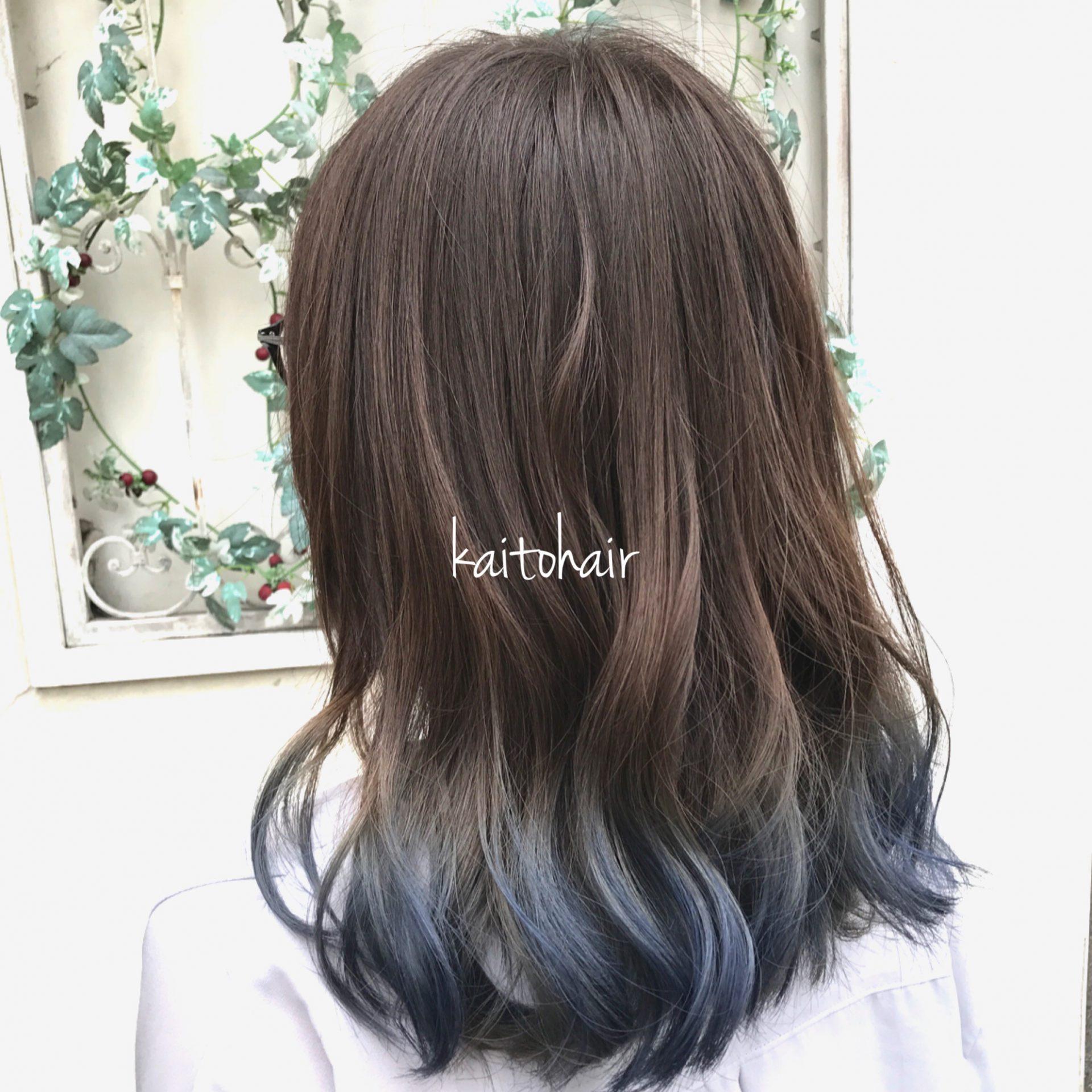 カラー 毛 先